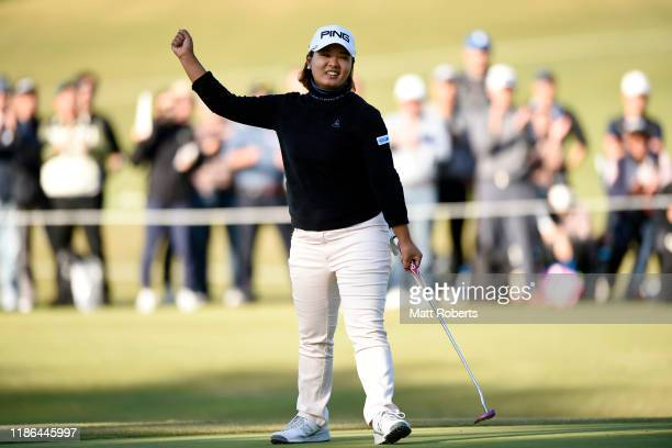 Ai Suzuki of Japan celebrates the birdie on the 15th green during the second round of the TOTO Japan Classic at Seta Golf Course North Course on...