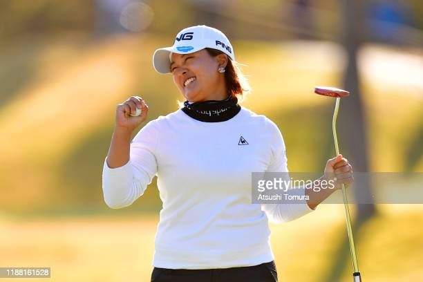 Ai Suzuki of Japan celebrates the birdie to win the tournament on the 18th green during the final round of the ItoEn Ladies at Great Island Club on...