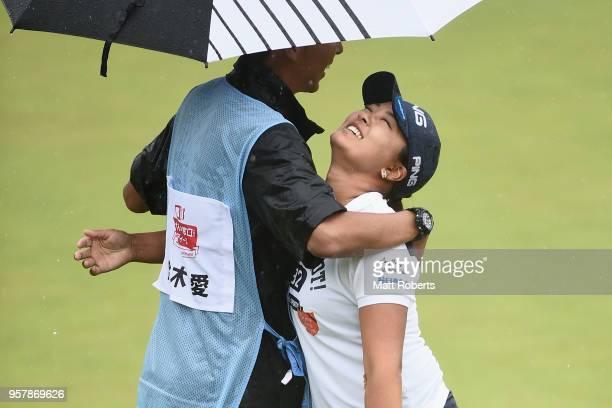 Ai Suzuki of Japan celebrates winning the Hoken No Madoguchi Ladies at the Fukuoka Country Club on May 13 2018 in FukuokaJapan