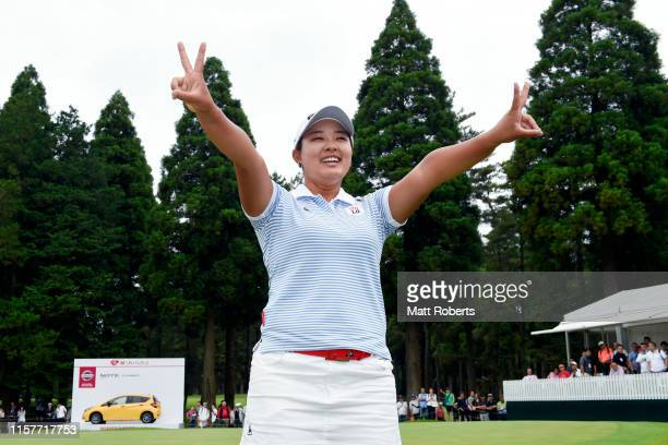Ai Suzuki of Japan celebrates winning the tournament during the final round of the Nichirei Ladies at Sodegaura Country Club Shinsode Course on June...