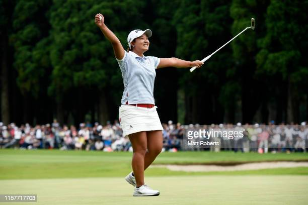 Ai Suzuki of Japan celebrates winning the tournament on the 18th green during the playoff first hole following the final round of the Nichirei Ladies...