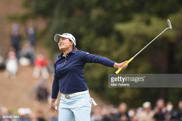 Ai Suzuki of Japan celebrates winning the TPoint Ladies Golf Tournament at the Ibaraki Kokusai Golf Club on March 18 2018 in Ibaraki Osaka Japan