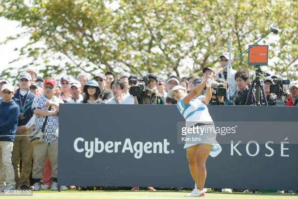 Ai Suzuki of Japan hits a tee shot on the 16th hole during the final round of the CyberAgent Ladies Golf Tournament at Grand fields Country Club on...