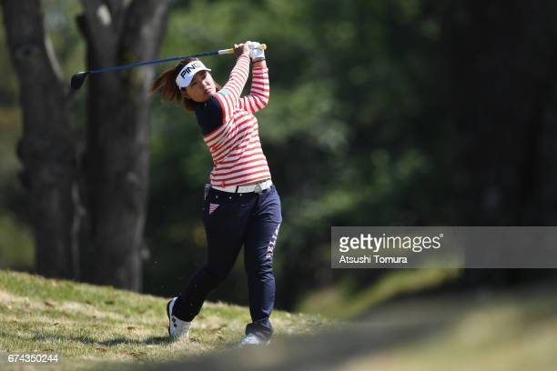 Ai Suzuki of Japan hits her second shot on the 1st hole during the first round of the CyberAgent Ladies Golf Tournament at the Grand Fields Country...