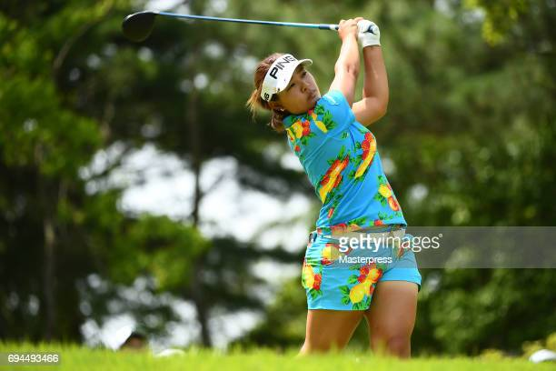 Ai Suzuki of Japan hits her tee shot during the third round of the Suntory Ladies Open at the Rokko Kokusai Golf Club on June 10 2017 in Kobe Japan