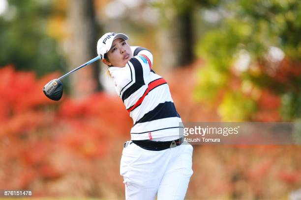 Ai Suzuki of Japan hits her tee shot on the 17th hole during the final round of the Daio Paper Elleair Ladies Open 2017 at the Elleair Golf Club on...