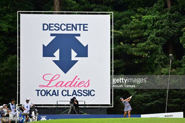 Ai Suzuki of Japan hits her tee shot on the 18th hole during the first round of the Descente Ladies Tokai Classic at the Shin Minami Aichi Country...
