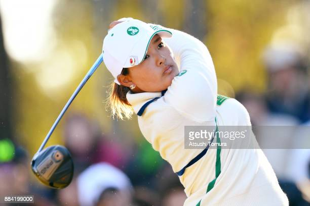 Ai Suzuki of Japan hits her tee shot on the 18th hole during the second round of the Queens at Miyoshi Country Club on December 2 2017 in Miyoshi...