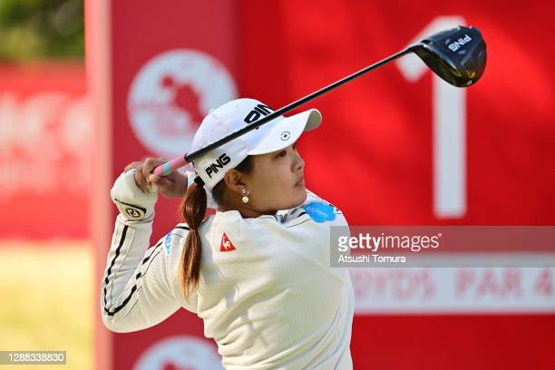 Ai Suzuki of Japan hits her tee shot on the 1st hole during the final round of the JLPGA Tour Championship Ricoh Cup at the Miyazaki Country Club on...