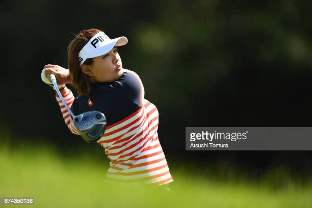 Ai Suzuki of Japan hits her tee shot on the 1st hole during the first round of the CyberAgent Ladies Golf Tournament at the Grand Fields Country Club...