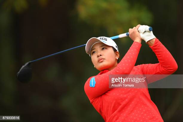 Ai Suzuki of Japan hits her tee shot on the 2nd hole during the final round of the LPGA Tour Championship Ricoh Cup 2017 at the Miyazaki Country Club...