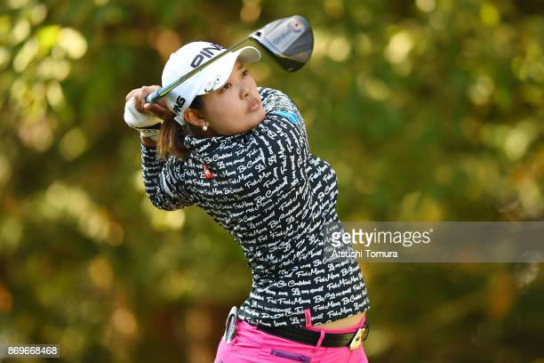 Ai Suzuki of Japan hits her tee shot on the 2nd hole during the first round of the TOTO Japan Classics 2017 at the Taiheiyo Club Minori Course on...