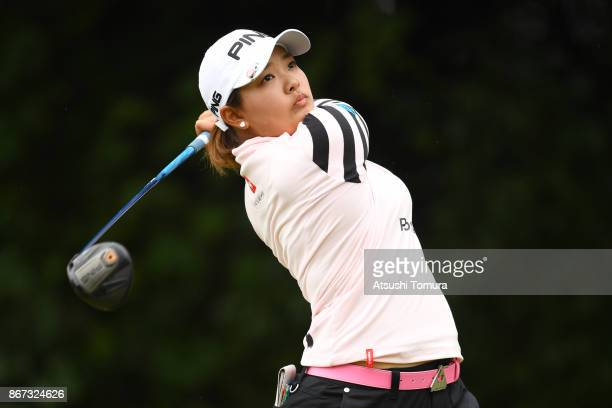 Ai Suzuki of Japan hits her tee shot on the 3rd hole during the second round of the Higuchi Hisako Ponta Ladies at the Musashigaoka Golf Course on...