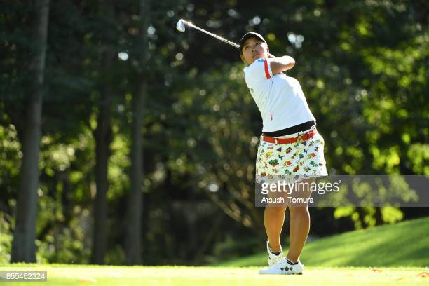 Ai Suzuki of Japan hits her tee shot on the 4th hole during the second round of Japan Women's Open 2017 at the Abiko Golf Club on September 29 2017...