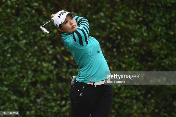 Ai Suzuki of Japan hits her tee shot on the 4th hole during the second round of the Fujitsu Ladies 2017 at the Tokyu Seven Hundred Club on October 14...