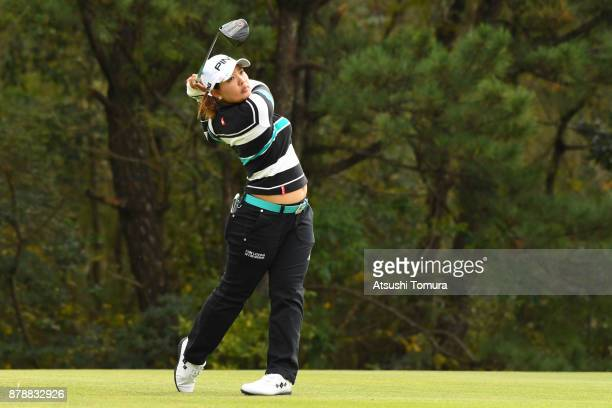 Ai Suzuki of Japan hits her tee shot on the 4th hole during the third round of the LPGA Tour Championship Ricoh Cup 2017 at the Miyazaki Country Club...
