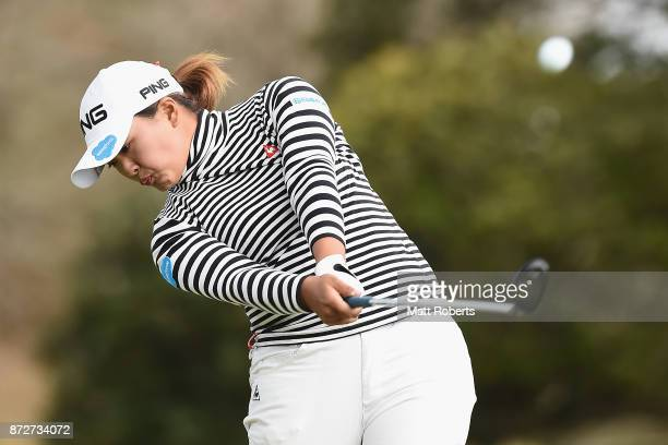 Ai Suzuki of Japan hits her tee shot on the 7th hole during the second round of the Itoen Ladies Golf Tournament 2017 at the Great Island Club on...