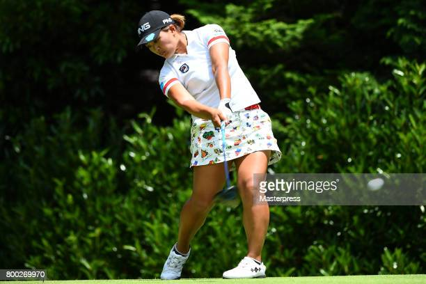 Ai Suzuki of Japan hits her tee shot on the 7th hole during the third round of the Earth Mondamin Cup at the Camellia Hills Country Club on June 24...