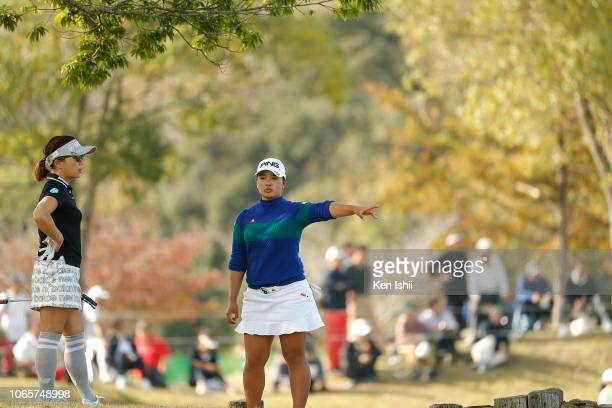Ai Suzuki of Japan in action on the fifteenth hole during the second round of the ItoEn Ladies at the Great Island Club on November 10 2018 in Chonan...
