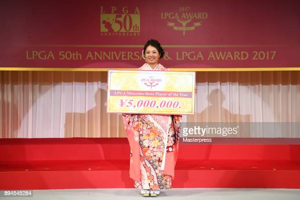 Ai Suzuki of Japan is awarded LPGA MercedesBenz Player of the year during the LPGA Awards and the 50th anniversary ceremony of the Japanese LPGA...