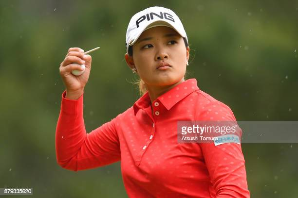 Ai Suzuki of Japan looks on during the final round of the LPGA Tour Championship Ricoh Cup 2017 at the Miyazaki Country Club on November 26 2017 in...