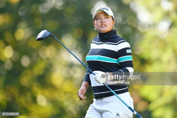 Ai Suzuki of Japan looks on during the final round of the TOTO Japan Classics 2017 at the Taiheiyo Club Minori Course on November 5 2017 in Omitama...
