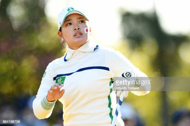 Ai Suzuki of Japan looks on during the second round of the Queens at Miyoshi Country Club on December 2 2017 in Miyoshi Hyogo Japan
