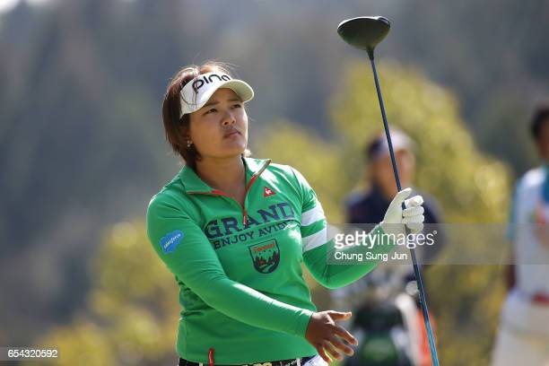 Ai Suzuki of Japan plays a tee shot on the fifth hole in the first round during the T-Point Ladies Golf Tournament at the Wakagi Golf Club on March...