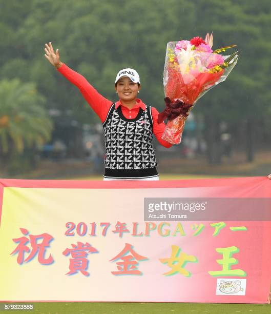 Ai Suzuki of Japan poses after finishing the 2017 season as a top money winner during the final round of the LPGA Tour Championship Ricoh Cup 2017 at...