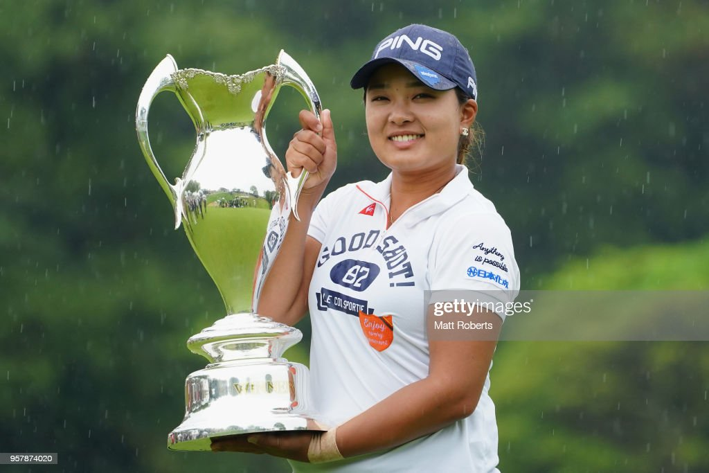 Hoken No Madoguchi Ladies - Final Round : News Photo