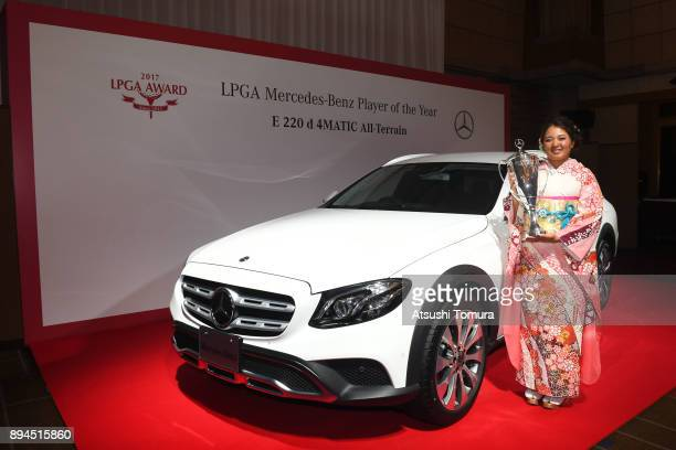 Ai Suzuki of Japan poses with the prize car during the LPGA Awards and the 50th anniversary ceremony of the Japanese LPGA foundation at the Imperial...