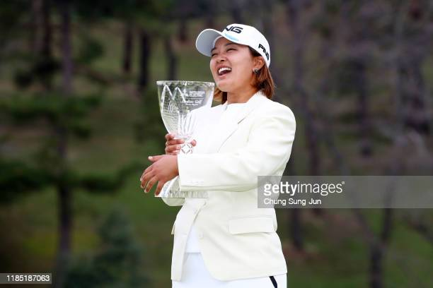 Ai Suzuki of Japan poses with the trophy after winning the tournament following the final round of the Hisako Higuchi Mitsubishi Electric Ladies at...