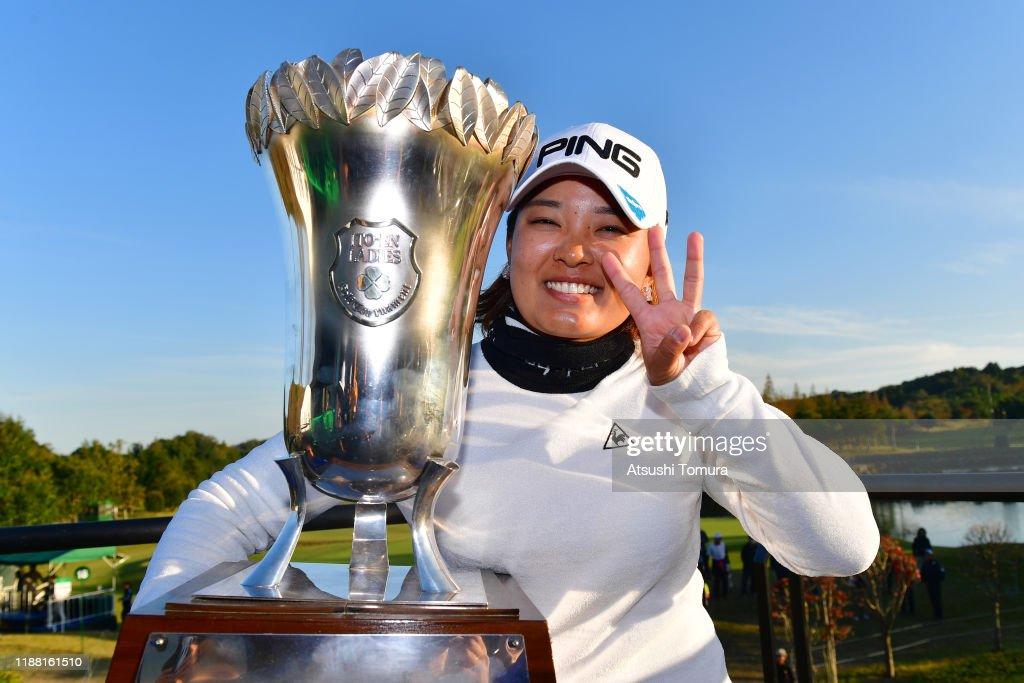 Ito-En Ladies - Final Round : News Photo