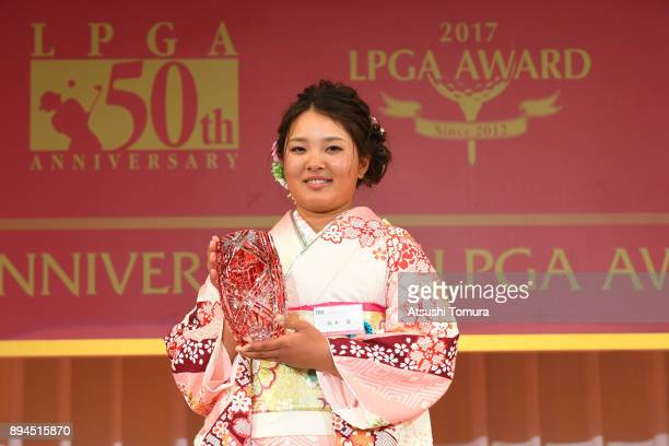 Ai Suzuki of Japan poses with the trophy during the LPGA Awards and the 50th anniversary ceremony of the Japanese LPGA foundation at the Imperial...