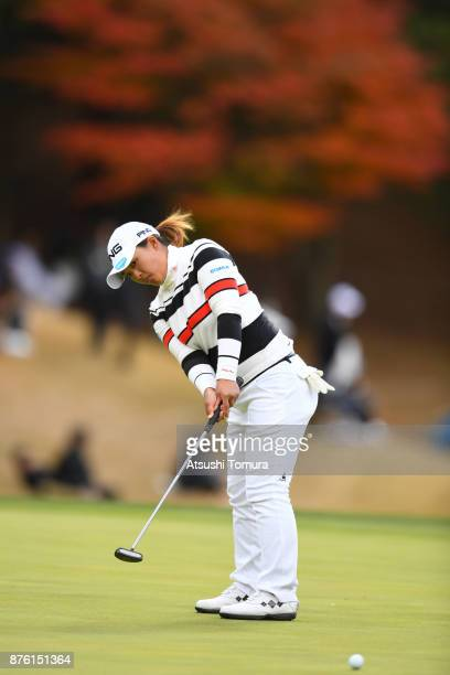Ai Suzuki of Japan putts on the 15th hole during the final round of the Daio Paper Elleair Ladies Open 2017 at the Elleair Golf Club on November 19...