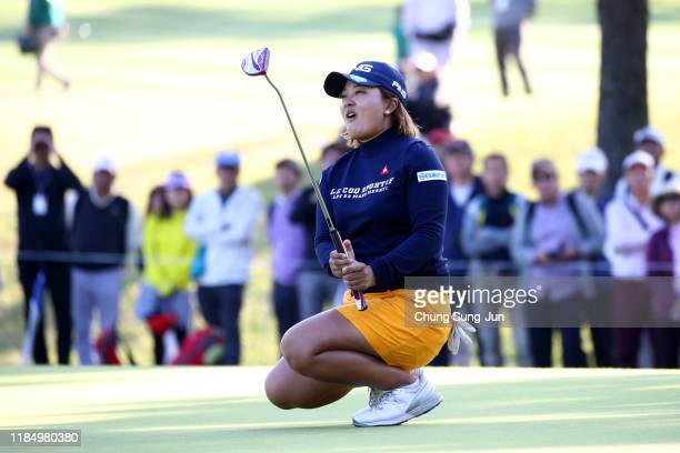 Ai Suzuki of Japan reacts after a putt on the 15th green during the second round of the Hisako Higuchi Mitsubishi Electric Ladies at Musashigaoka...
