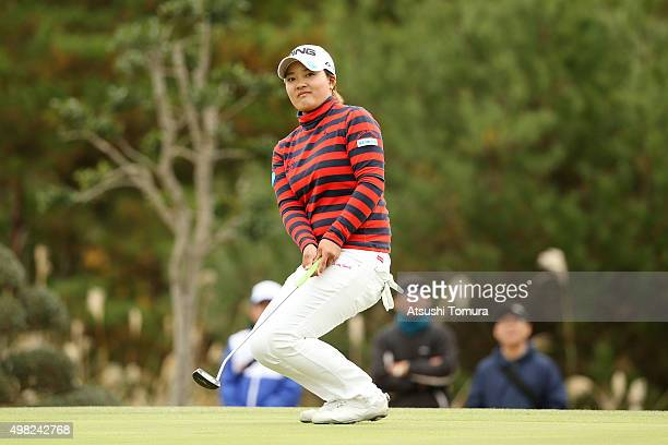 Ai Suzuki of Japan reacts during the final round of the Daio Paper Elleair Ladies Open 2015 at the Itsuurateien Country Club on November 22 2015 in...
