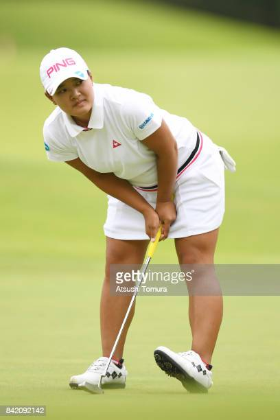 Ai Suzuki of Japan reacts during the final round of the Golf 5 Ladies Tournament 2017 at the Golf 5 Country Oak Village on September 3 2017 in...