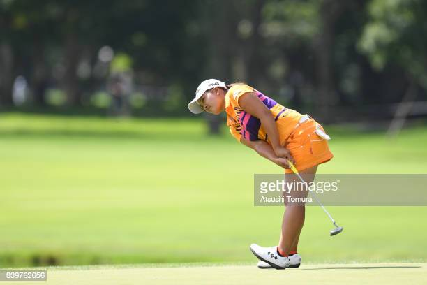Ai Suzuki of Japan reacts during the final round of the Nitori Ladies 2017 at the Otaru Country Club on August 27 2017 in Otaru Hokkaido Japan