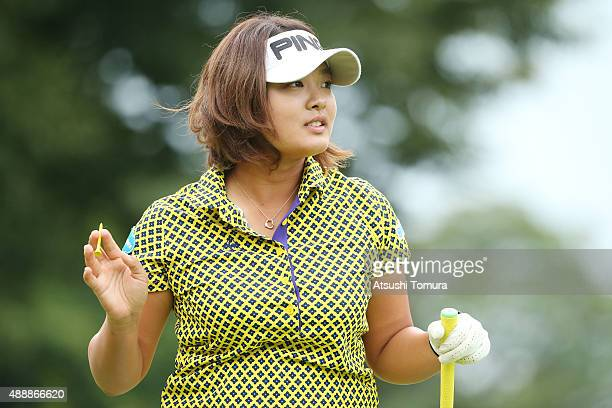 Ai Suzuki of Japan reacts during the first round of the Munsingwear Ladies Tokai Classic at the Shin Minami Aichi Country Club Mihama Course on...