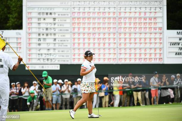 Ai Suzuki of Japan reacts during the third round of the Earth Mondamin Cup at the Camellia Hills Country Club on June 24 2017 in Sodegaura Japan