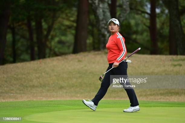 Ai Suzuki of Japan reacts on the 1st green during the final round of the Daio Paper Elleair Ladies Open at the Elleair Golf Club Matsuyama on...