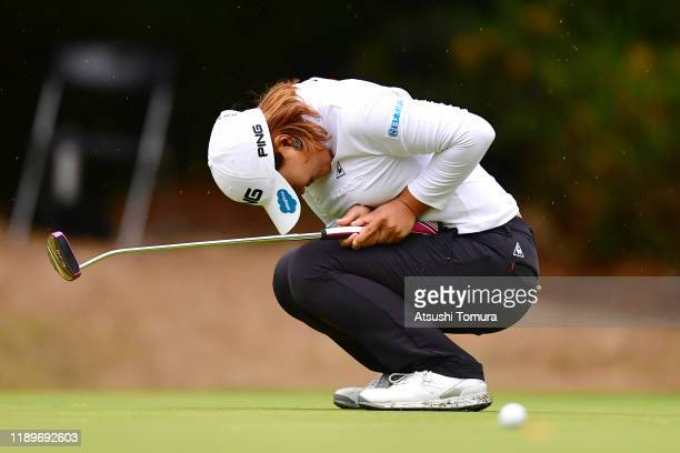 Ai Suzuki of Japan shows dejection after missing the par putt on the 17th green during the final round of the Daio Paper Elleair Ladies at Elleair...