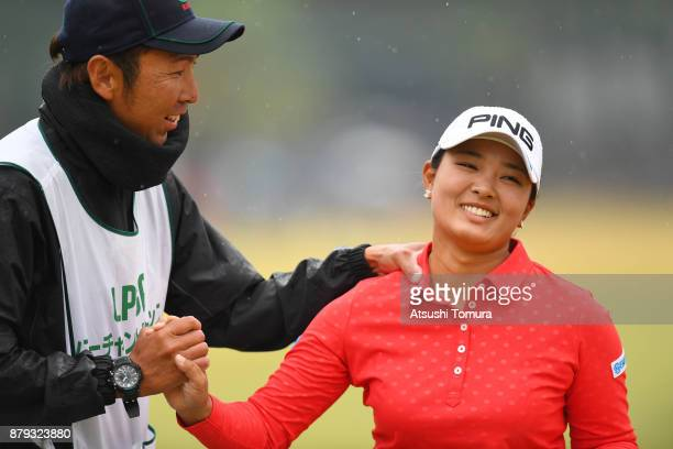 Ai Suzuki of Japan smiles after finishing the 2017 season as a top money winner during the final round of the LPGA Tour Championship Ricoh Cup 2017...