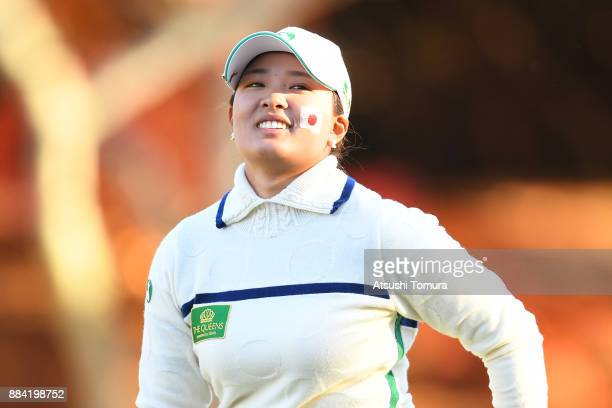 Ai Suzuki of Japan smiles after winning the match against SeonWoo Bae of South Korea during the second round of the Queens at Miyoshi Country Club on...