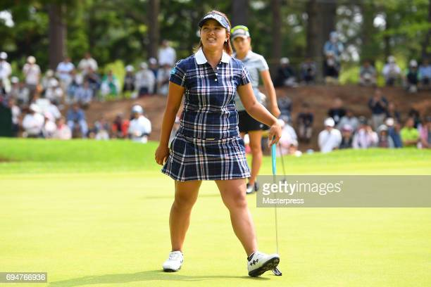 Ai Suzuki of Japan smiles during the final round of the Suntory Ladies Open at the Rokko Kokusai Golf Club on June 11 2017 in Kobe Japan