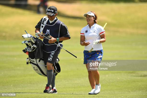 Ai Suzuki of Japan smiles during the second round of the CyberAgent Ladies Golf Tournament at the Grand Fields Country Club on April 29 2017 in...