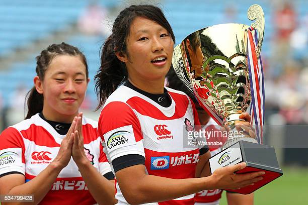 Ai Tasaka of Japan celebrate after champions winning during the Asia Women's Rugby Championship match between Japan and Hong Kong at Prince Chichibu...