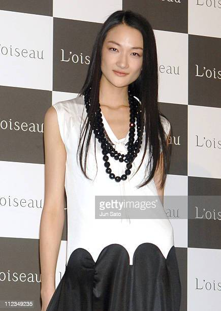 Ai Tominaga wearing L'oiseau during Descente Launches New Brand L'oiseau by Sophia Kokosalaki Press Preview at Spiral Hall in Tokyo Japan