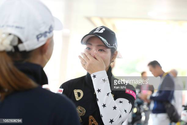 Ai Yamazato of Japan wipes away her tears after the final round of the Kyoto Ladies Open at Joyo Country Club on October 19 2018 in Joyo Kyoto Japan